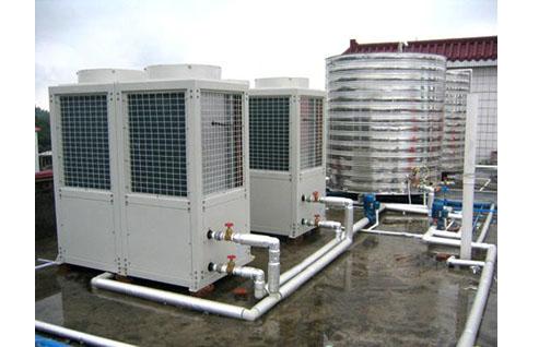 air-source-heat-pump-water-heater