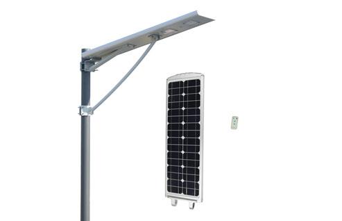 all-in-one-solarstreetlight