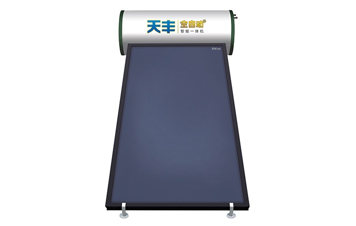 Compact Flat Plate Solar Water Heater